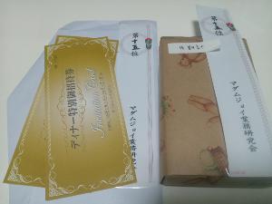 DSC_0499_1.JPG