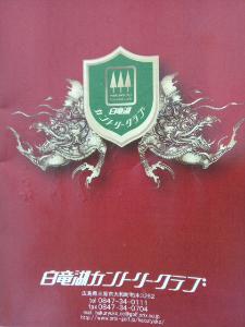 DSC_0643.JPG